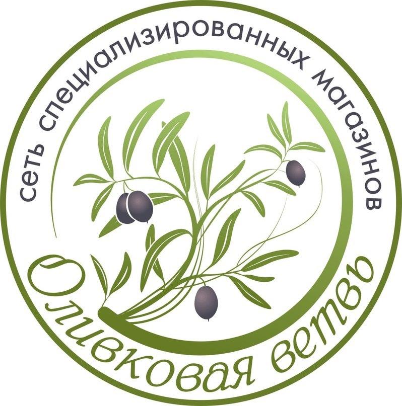 Перезагрузка магазина Зеленый!!